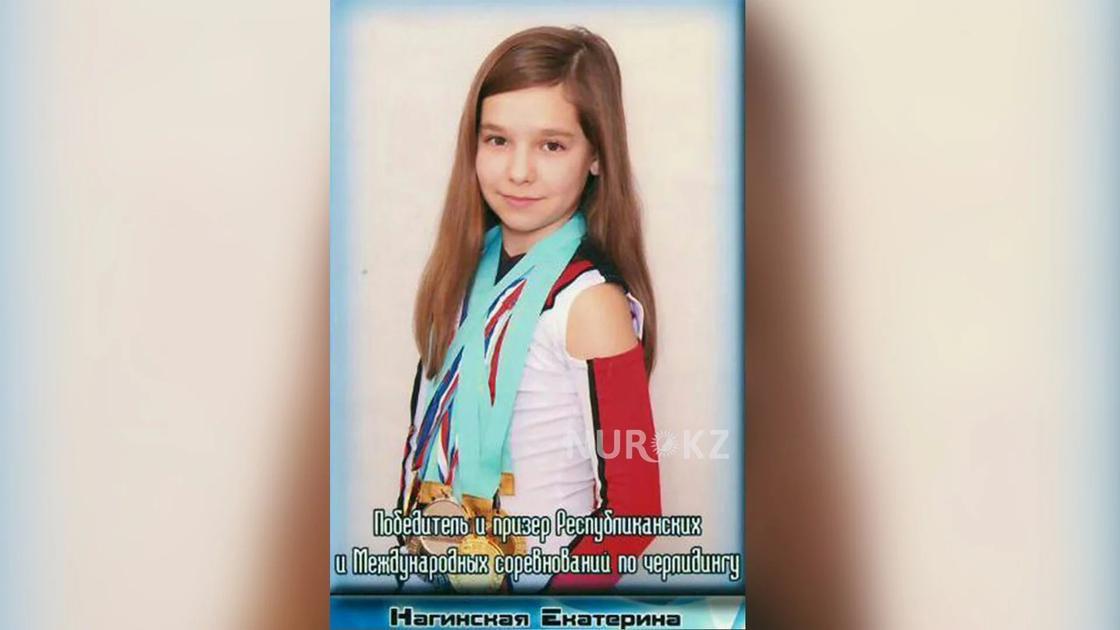 За 10 лет занятий черлидингом Екатерина Нагинская достигла больших успехов