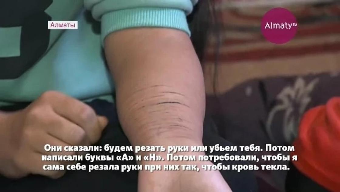 15-летняя девушка в Алматы заявила, что трое неизвестных 11 дней насиловали ее