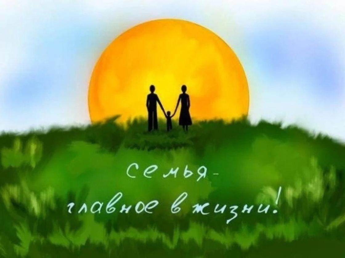Мудрые слова о любви и семье