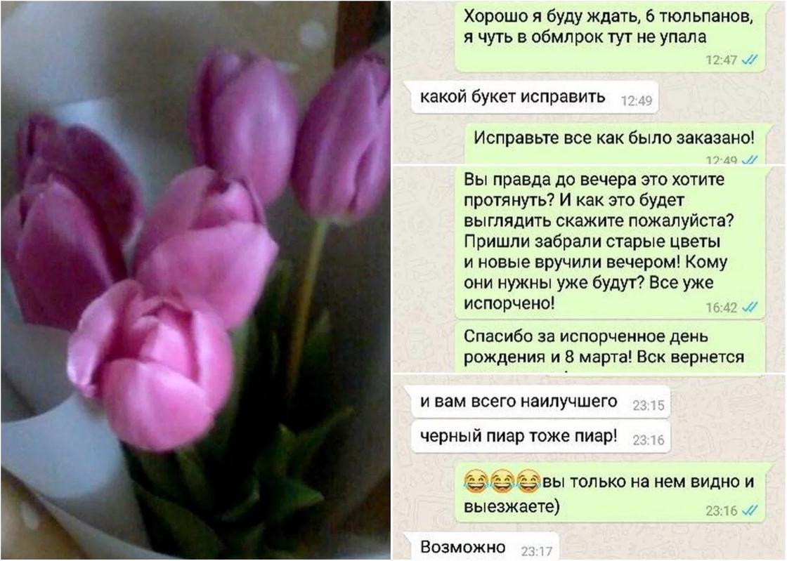 Гнилая клубника и цветы для похорон: Как казахстанцев разводили на 8 марта (фото)