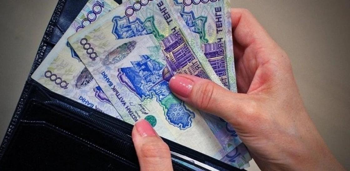 Где нужно работать, чтобы получить пенсию в 337 тыс. тенге