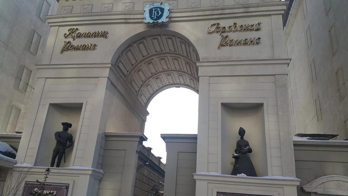 «Өлі» кварталдар: Астананың бай-манаптары тұратын аудан жайлы не білеміз?