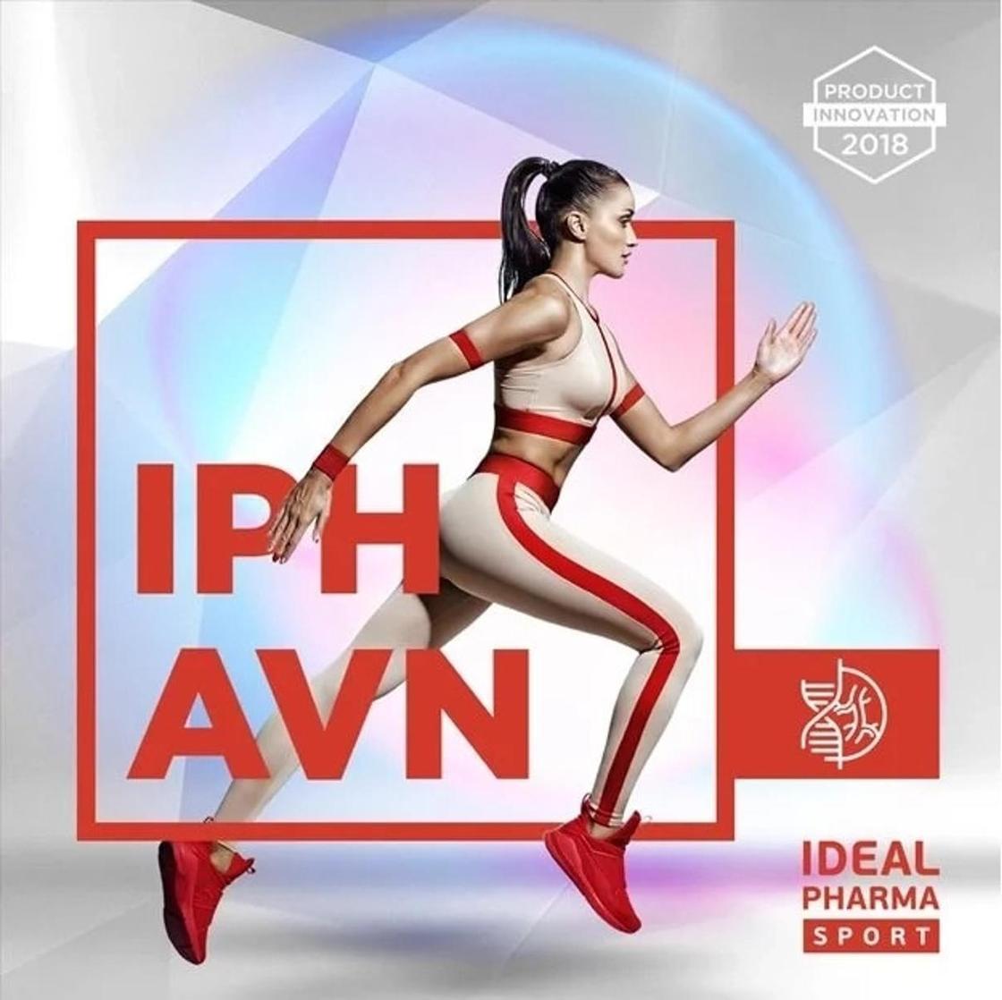 BCAA IPH AEN IPH AVN Ideal Pharma Peptide