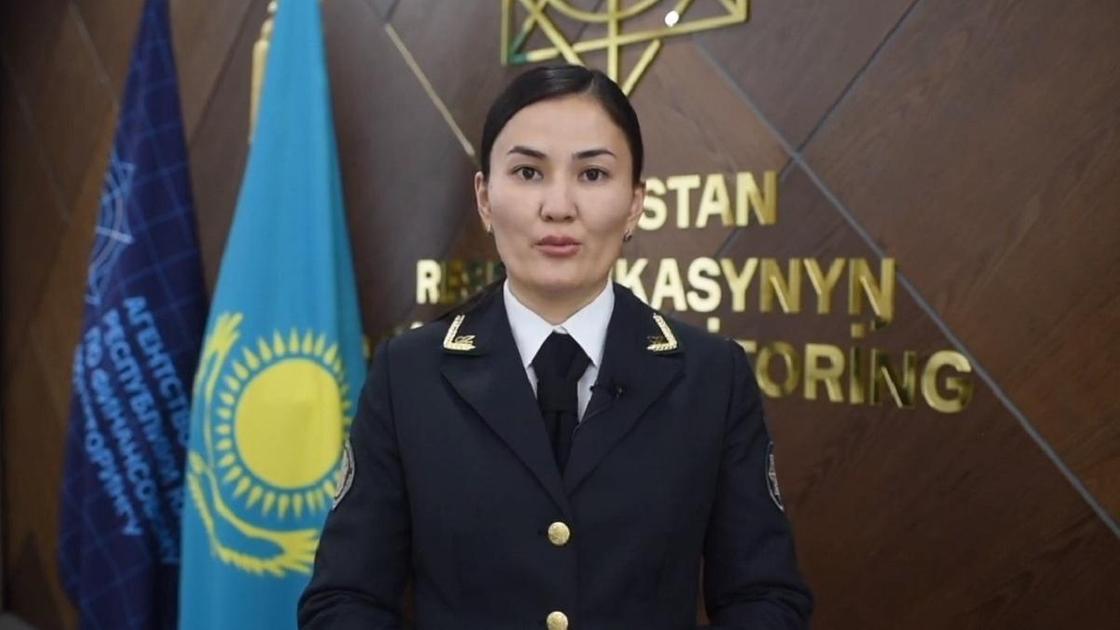 Гаухар Сапарбаева