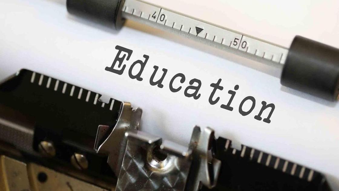 надпись education