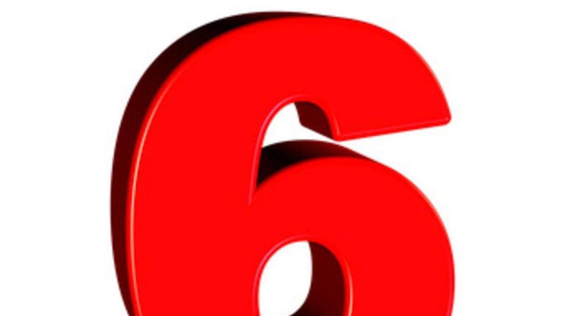 число 6