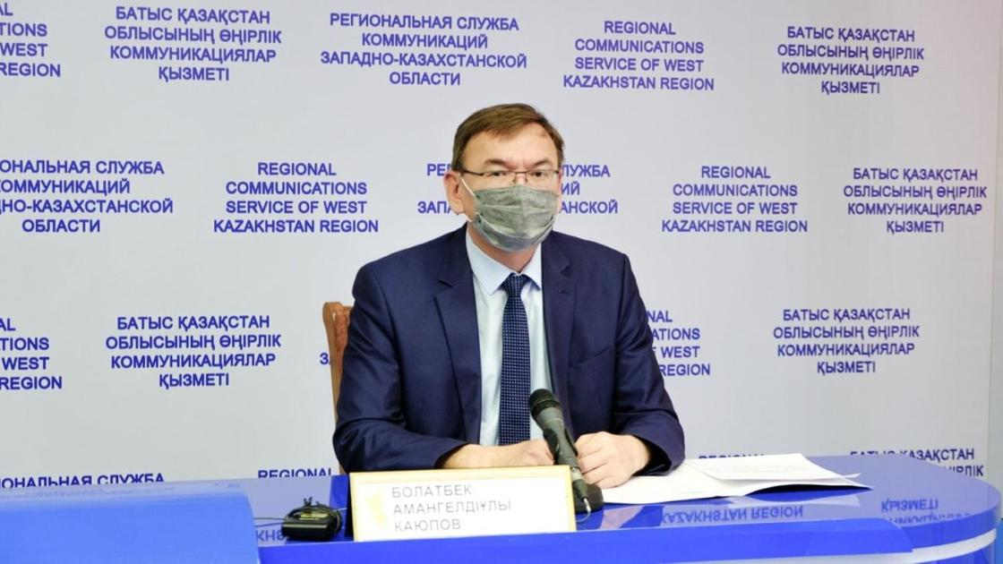 Болатбек Каюпов БҚО