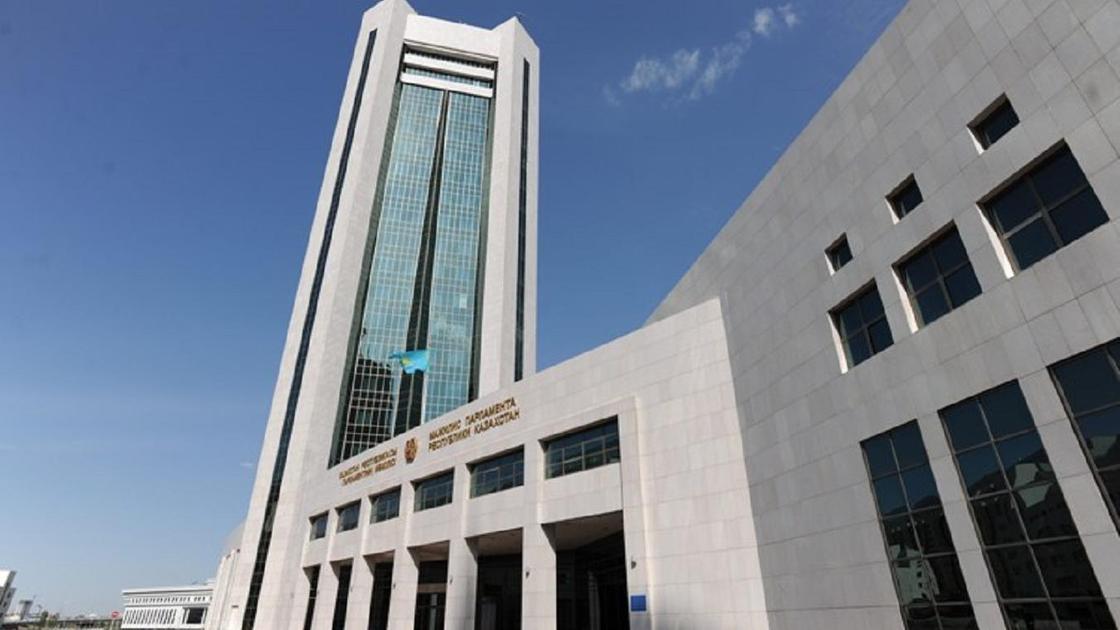 Мажилис Парламента Республики Казахстан