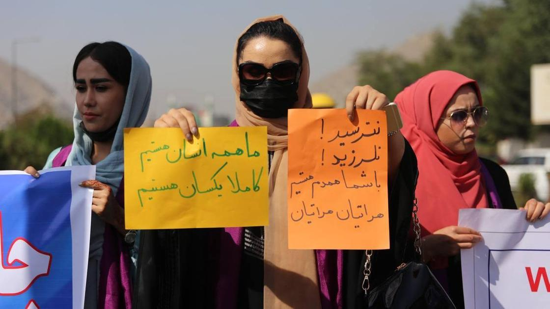Митинг за права женщин в Кабуле