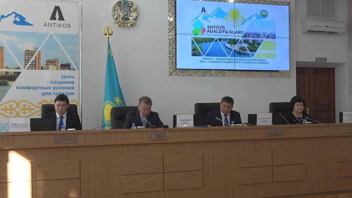 Совещание «О перспективах развития при реализации проекта «Шығыс - Адалдық алаңы»