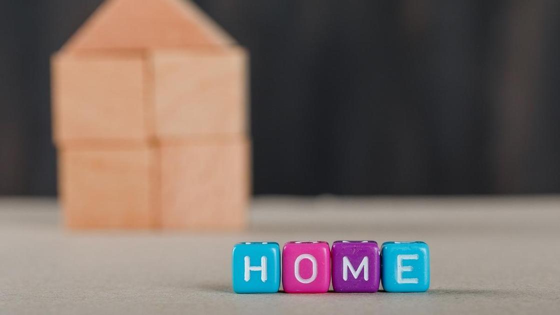 "Надпись на кубиках ""home"""