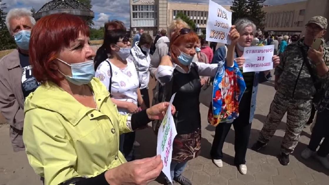 Жители Степногорска