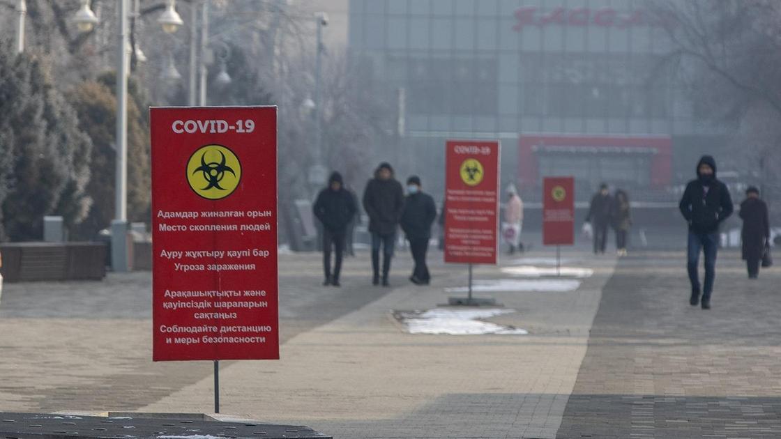 Красный баннер с предупреждением о коронавирусе