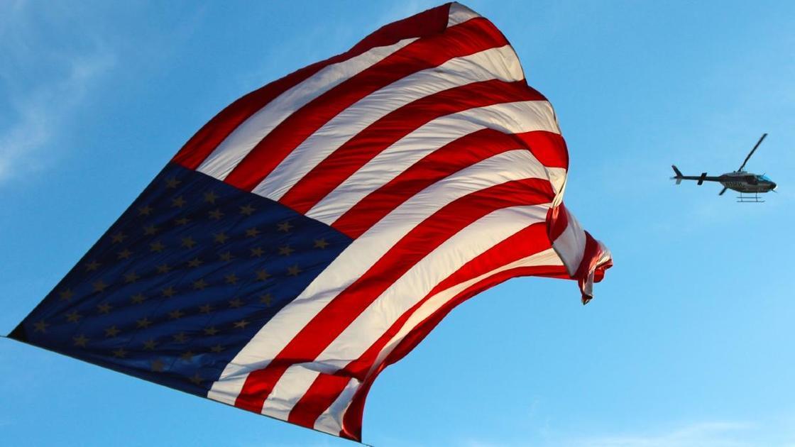 Флаг США в Небе