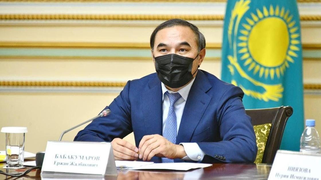 Ержан Бабакумаров