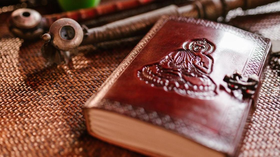Восточные книги мудрецов