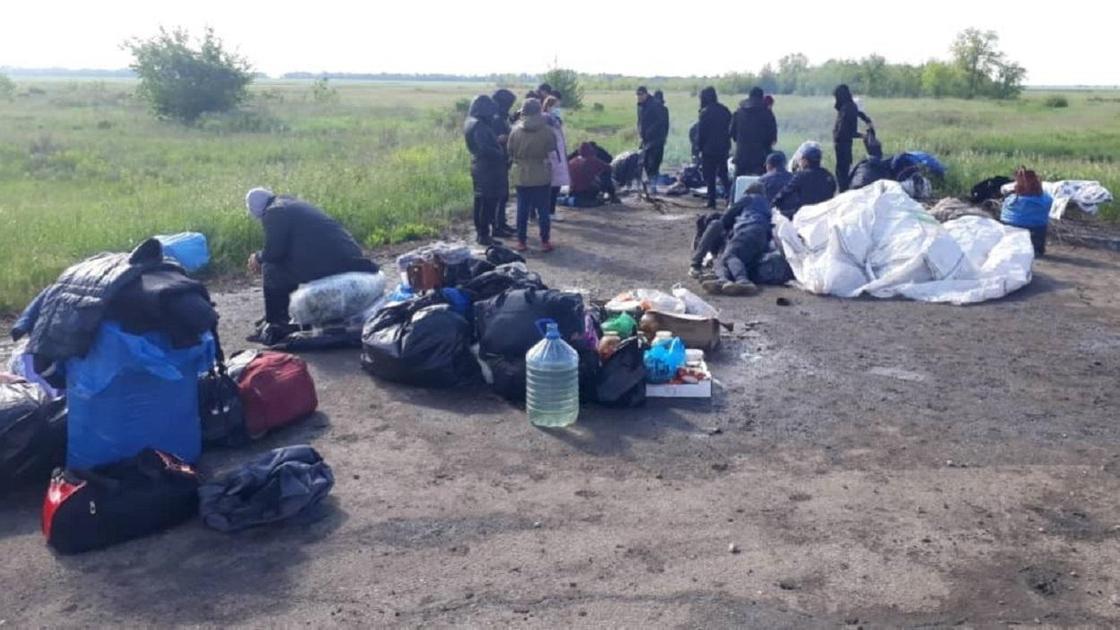 люди на границе