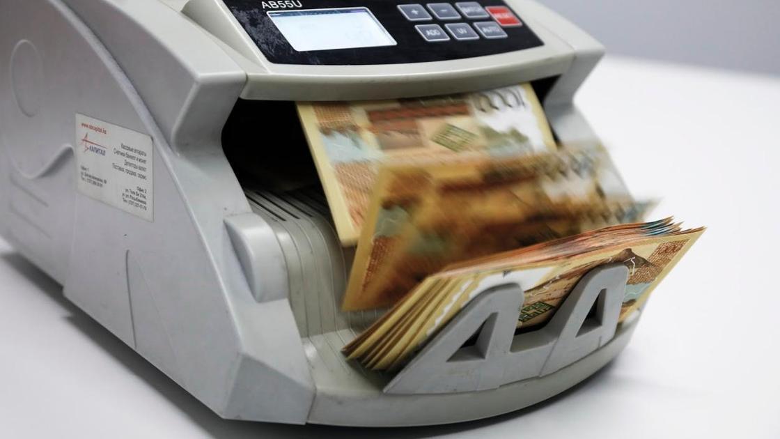 Счетная машинка для банкнот