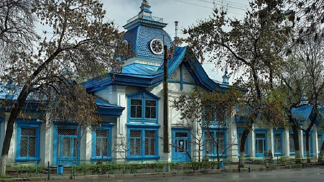 историческое здание в Алматы