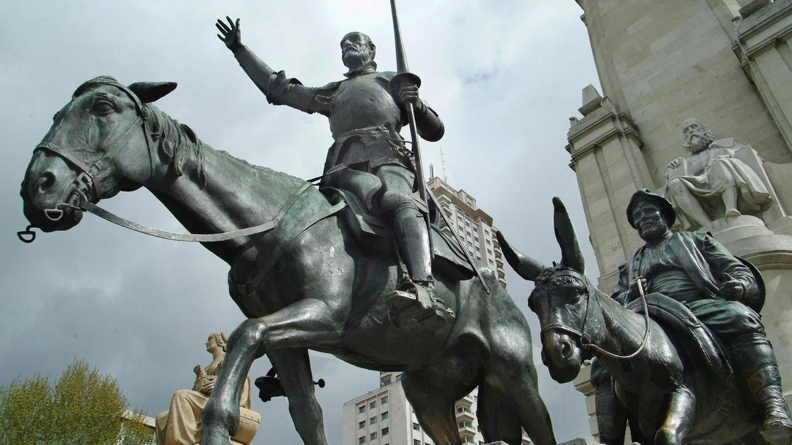 памятник Дону Кихоту