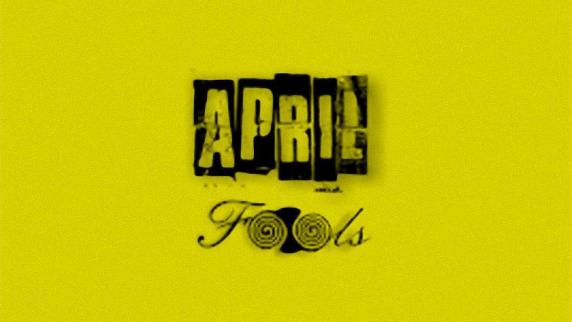 Апрельские розыгрыши