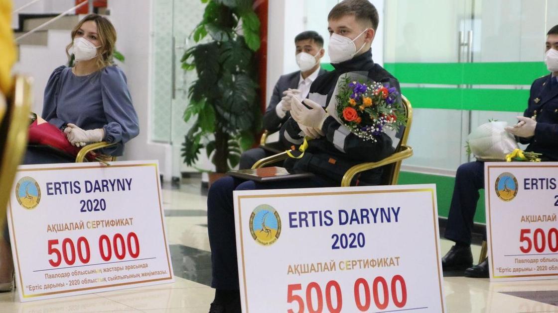 """""""Ertis daryny"""""""