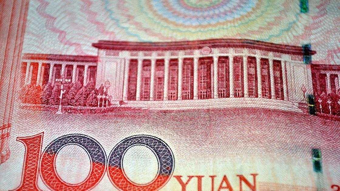 Бумажная банкнота 100 юаней
