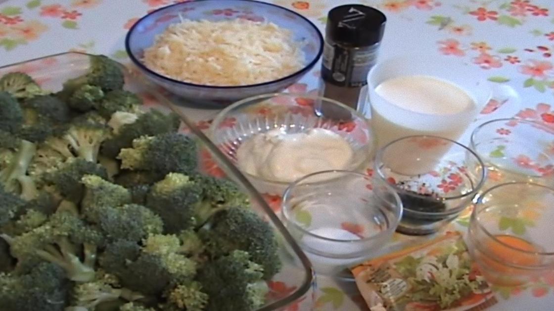 Ингредиенты для запеканки с брокколи