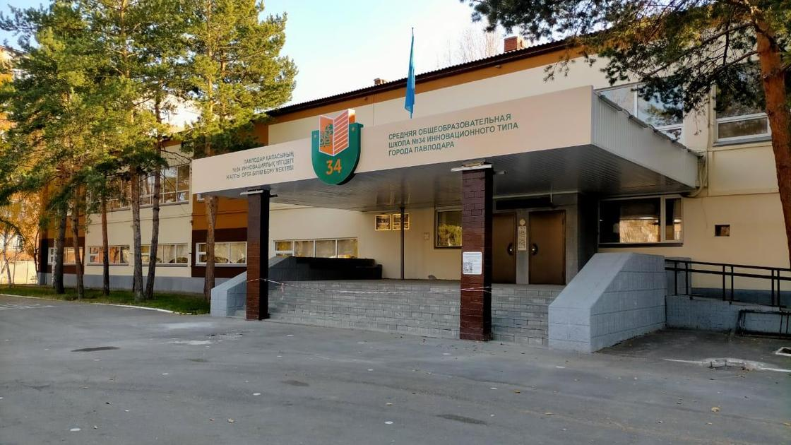 Школу закрыли на карантин в Павлодаре