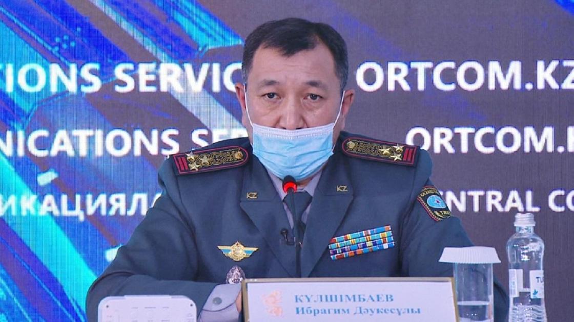Ибрагим Күлшімбаев