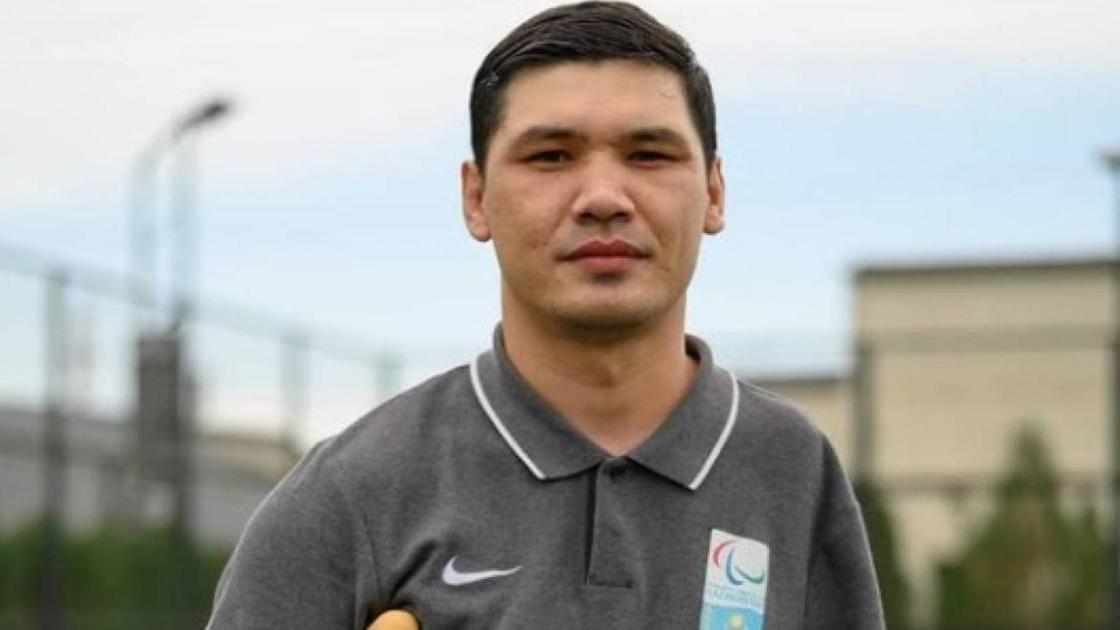 Ержан Сәлімгереев
