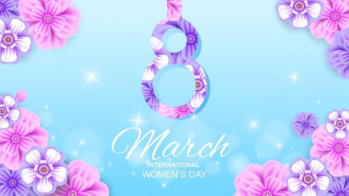 8 Марта с цветочками
