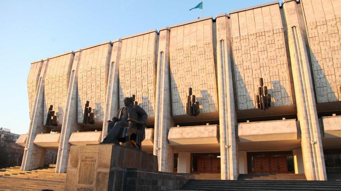 театр в Алматы