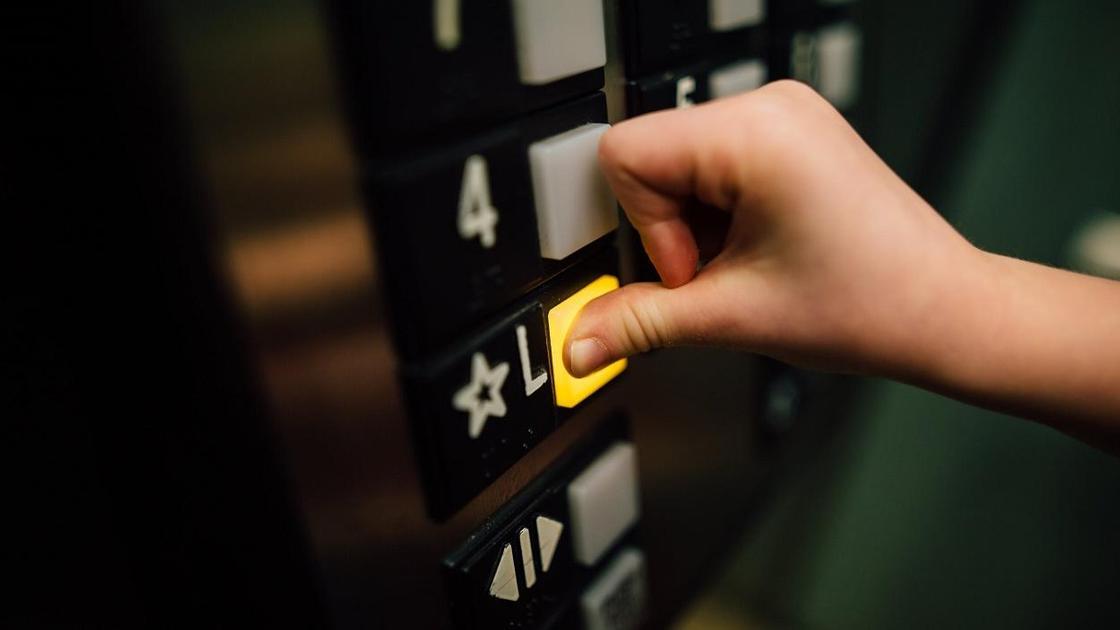 Лифт батырмалары