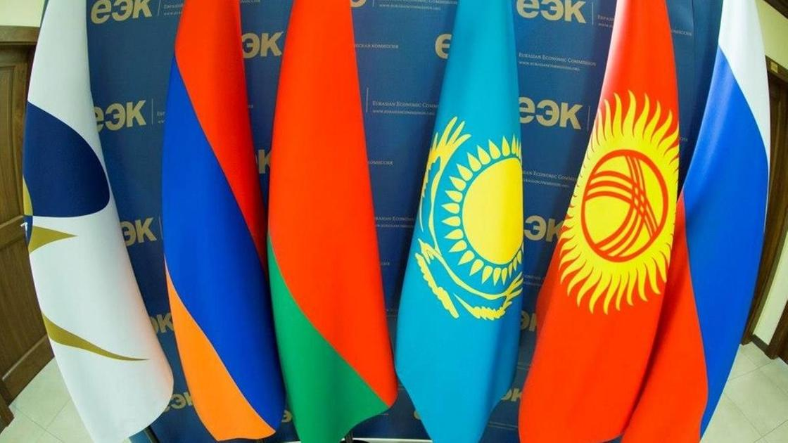 ЕАЭС. Фото Пресс-служба Евразийской экономической комиссии