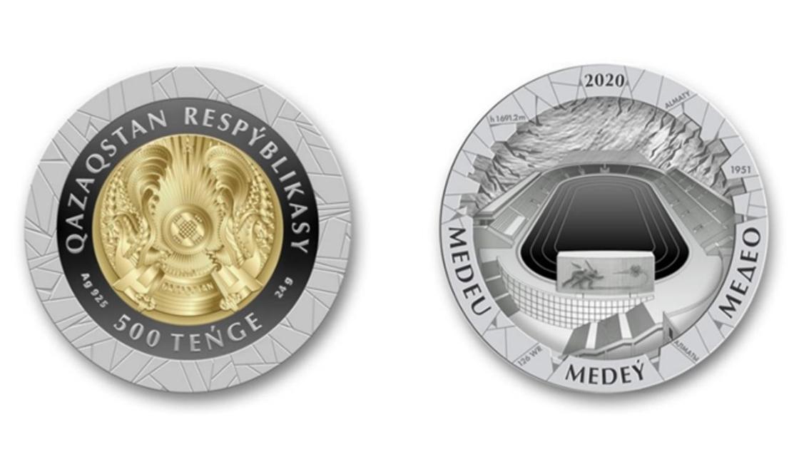 Коллекционные монеты MEDEÝ