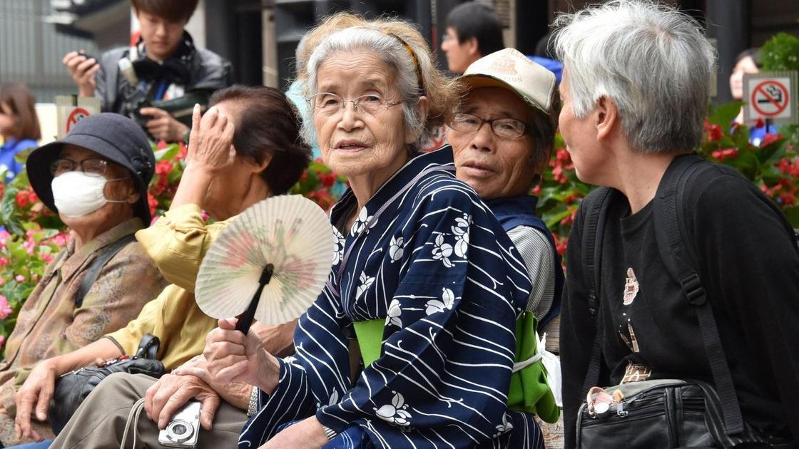 пожилые японцы