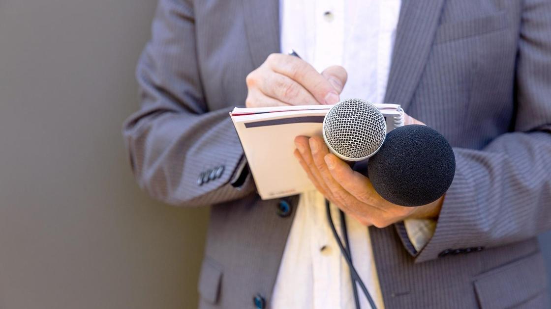 Конкурс журналистов