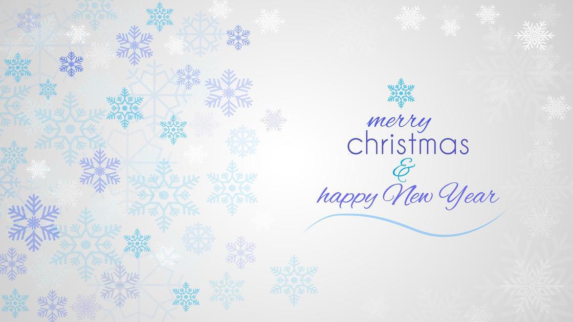 Новогодняя открытка с пожеланием счастливого нового года