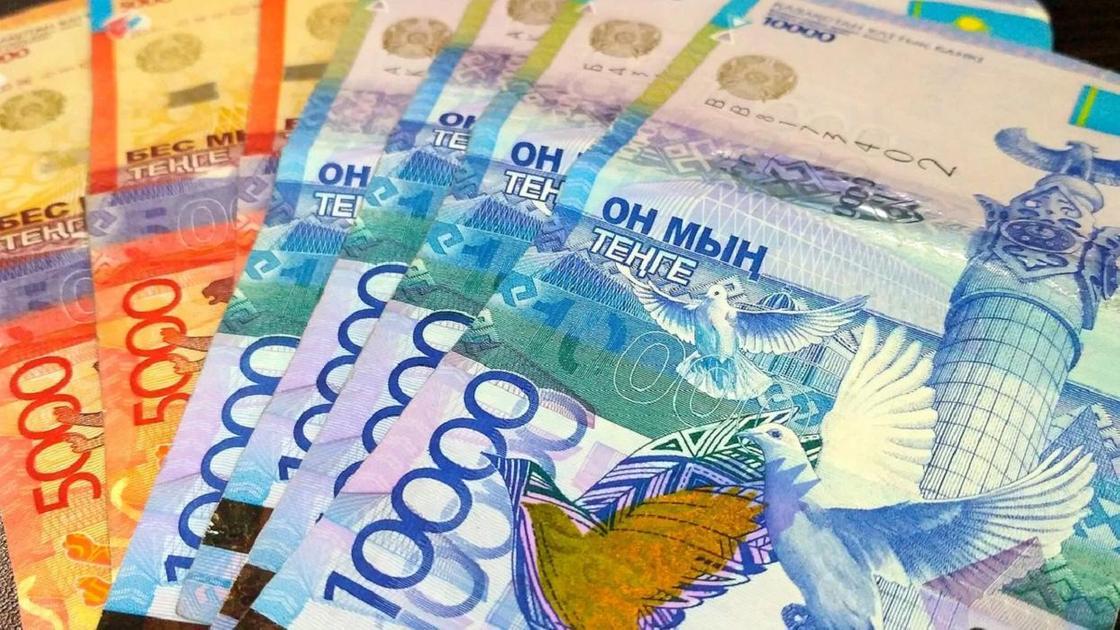 Казахстанский тенге: разные купюры