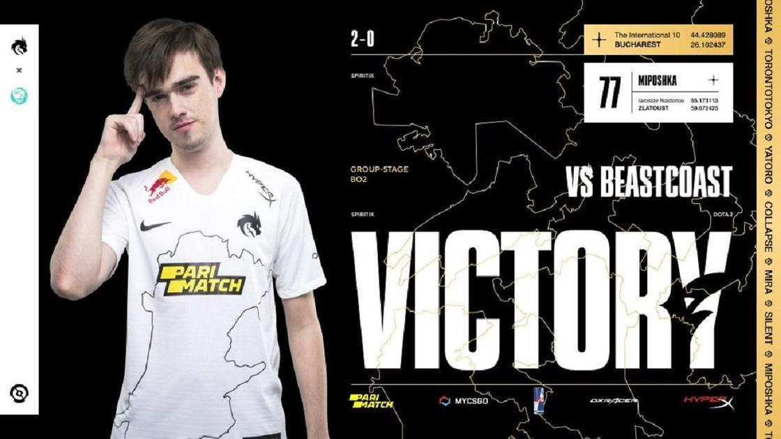 The International 10: Team Spirit расправилась с beastcoast