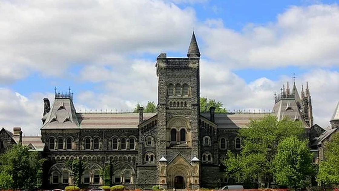 канадский университет