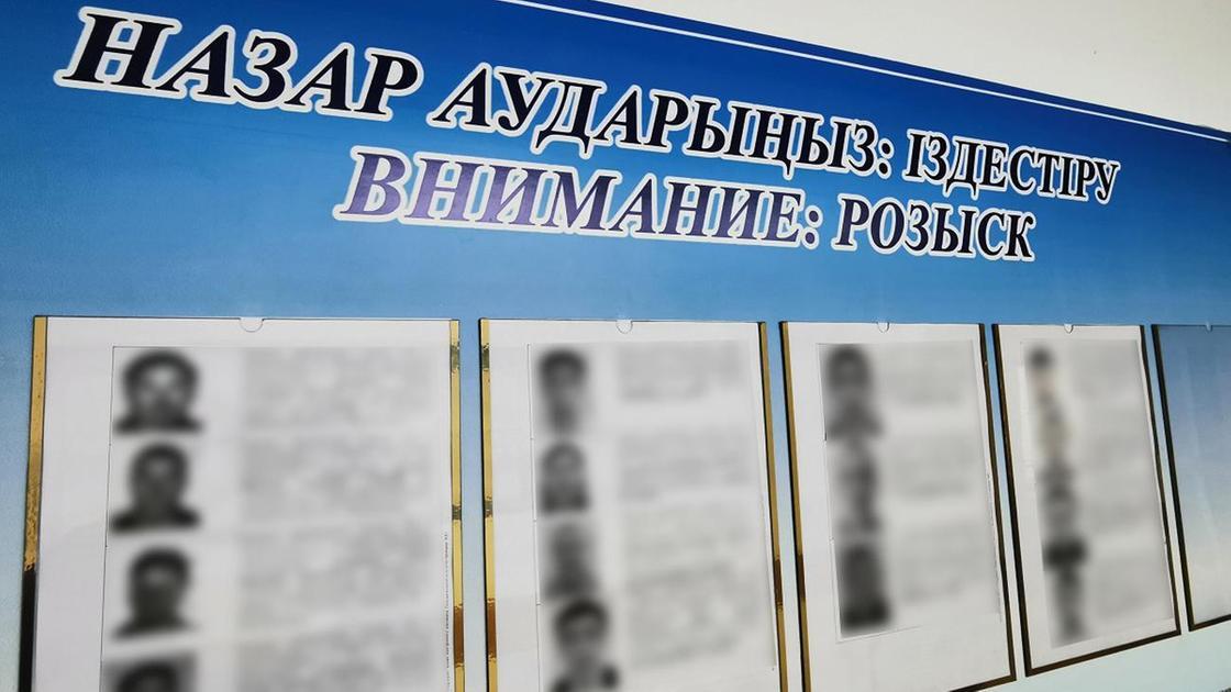 Доска с информацией о розыске пропавших людей