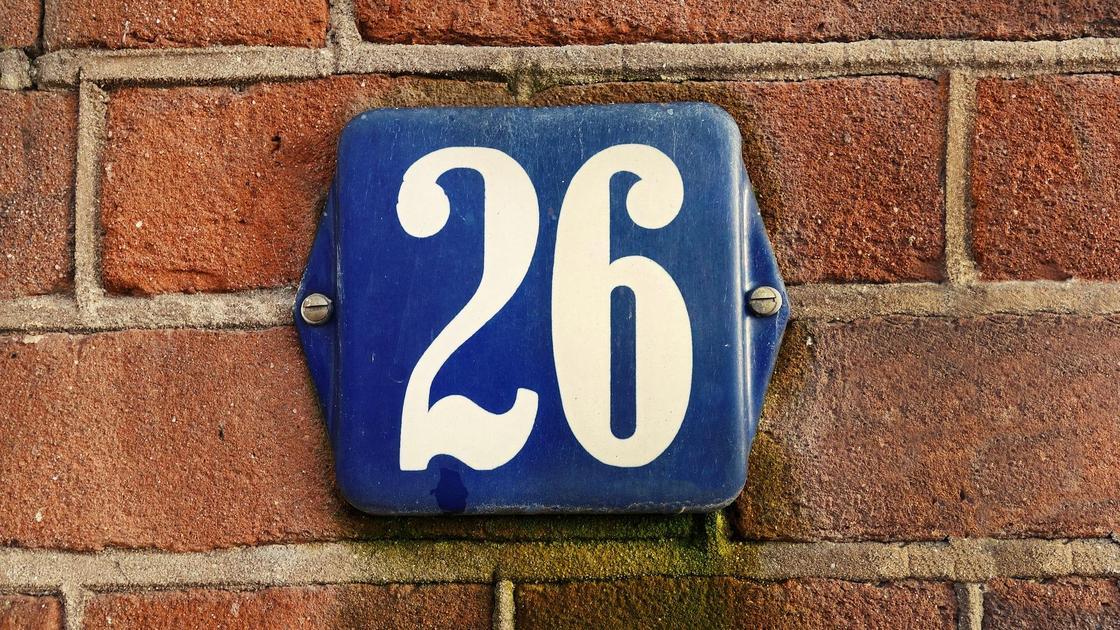 число 26