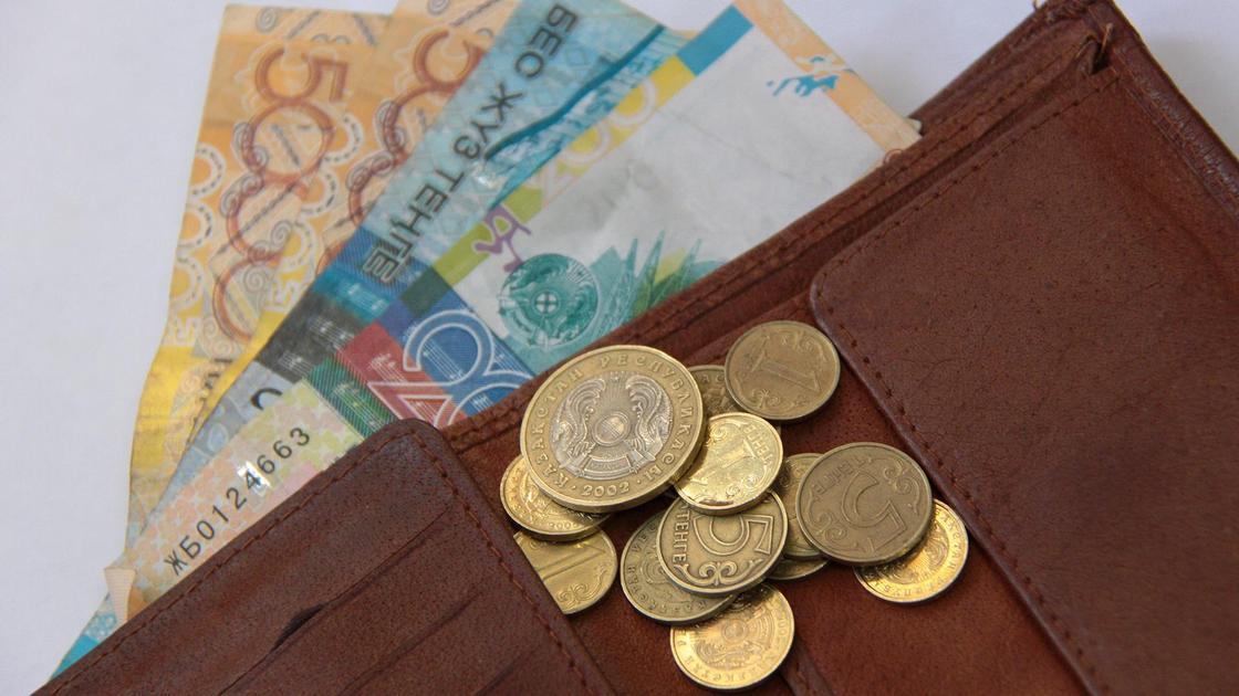 Деньги лежат в бумажнике