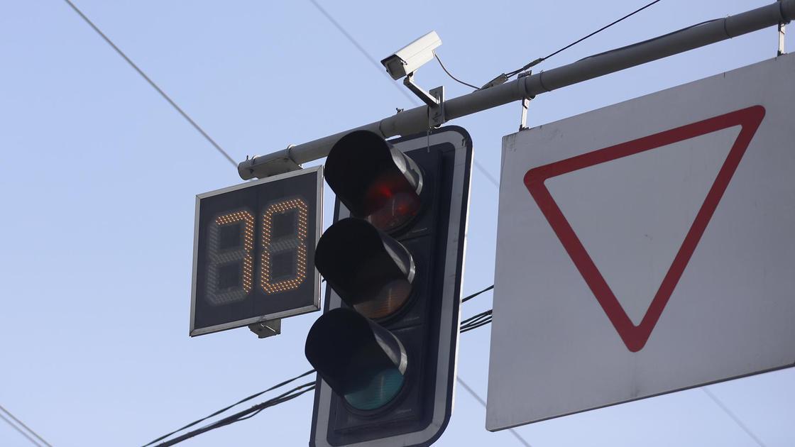 Светофор в Алматы