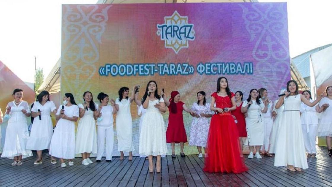 FooвFest-Taraz