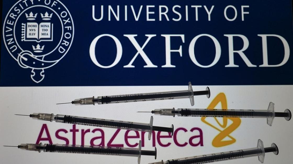 Вакцина, разработанная Оксфордским университетом и AstraZeneca