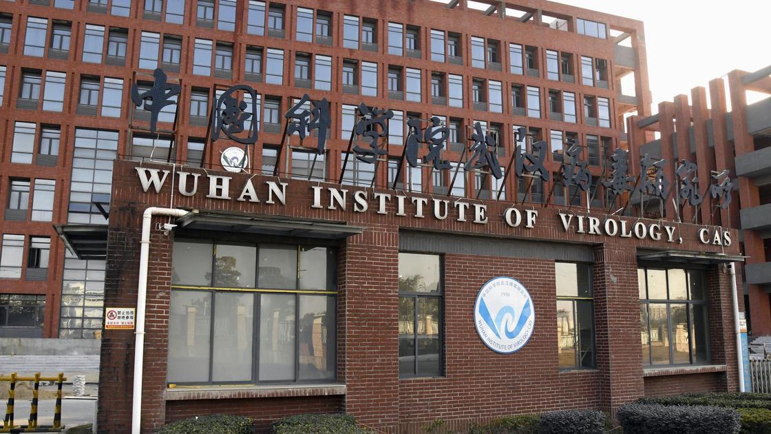 Уханьский институт вирусологии