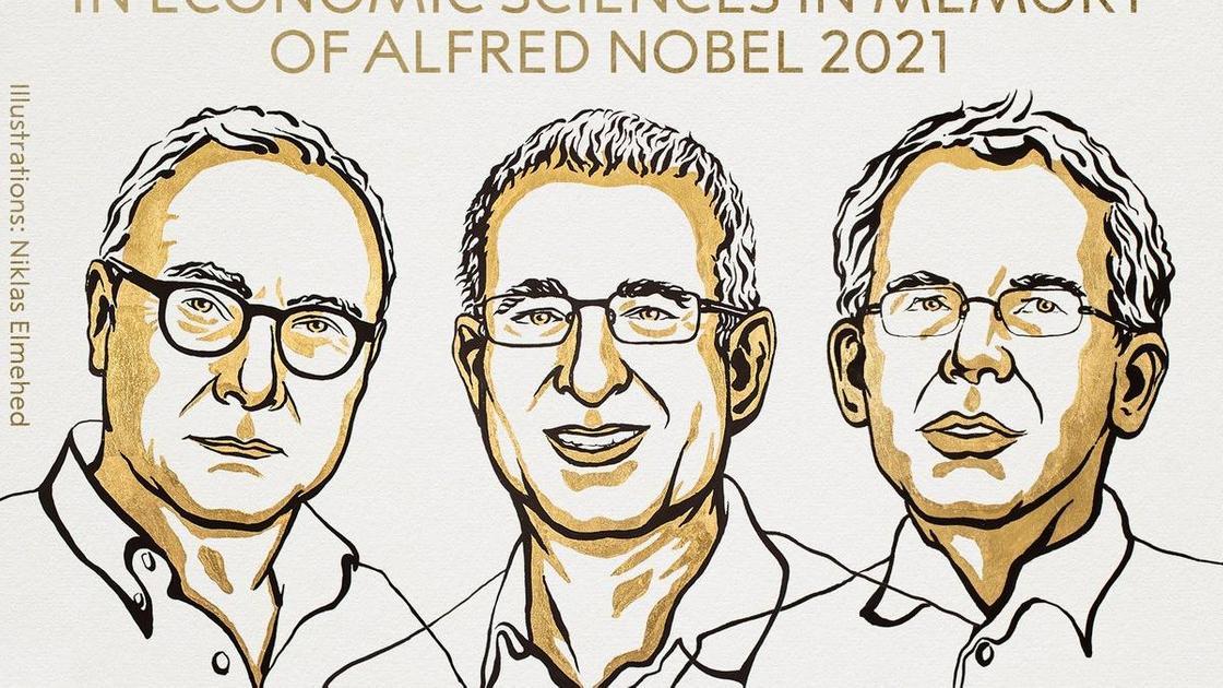 Лауреаты Нобелевской премии по